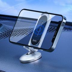 Автомобильный держатель Hoco CA78 Magnetic Car Holder Серебро