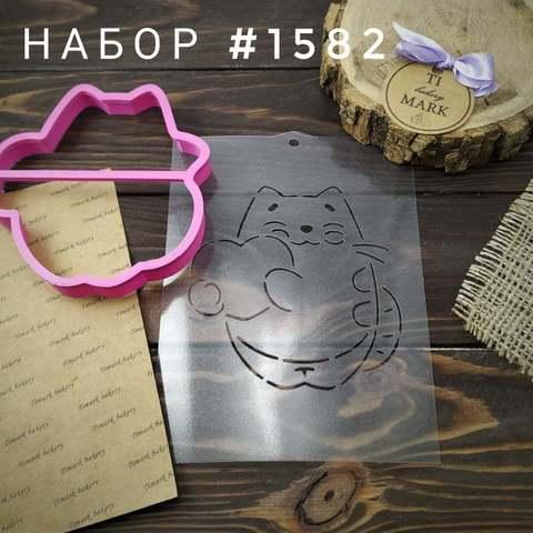 Набор №1582 - Кот с сердечком