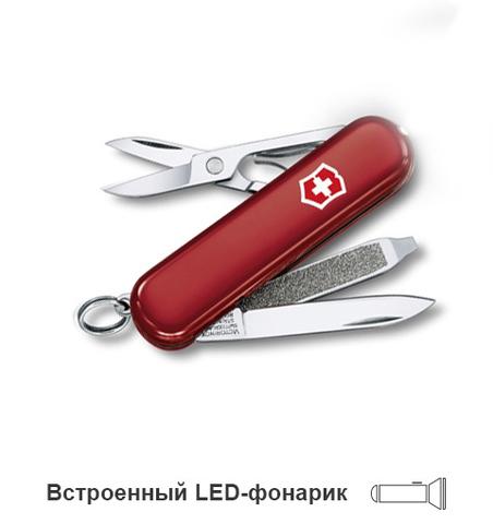 Нож-брелок Victorinox Classic SwissLite, 58 мм, 7 функций, красный123