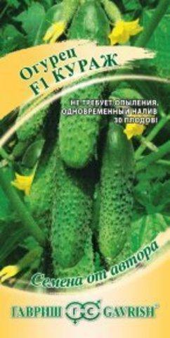 Огурец Кураж F1 10 шт. автор.