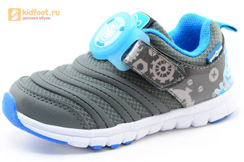Светящиеся кроссовки для мальчиков Фиксики на липучках, цвет темно серый, мигает пряжка на липучке. Изображение 1 из 16.