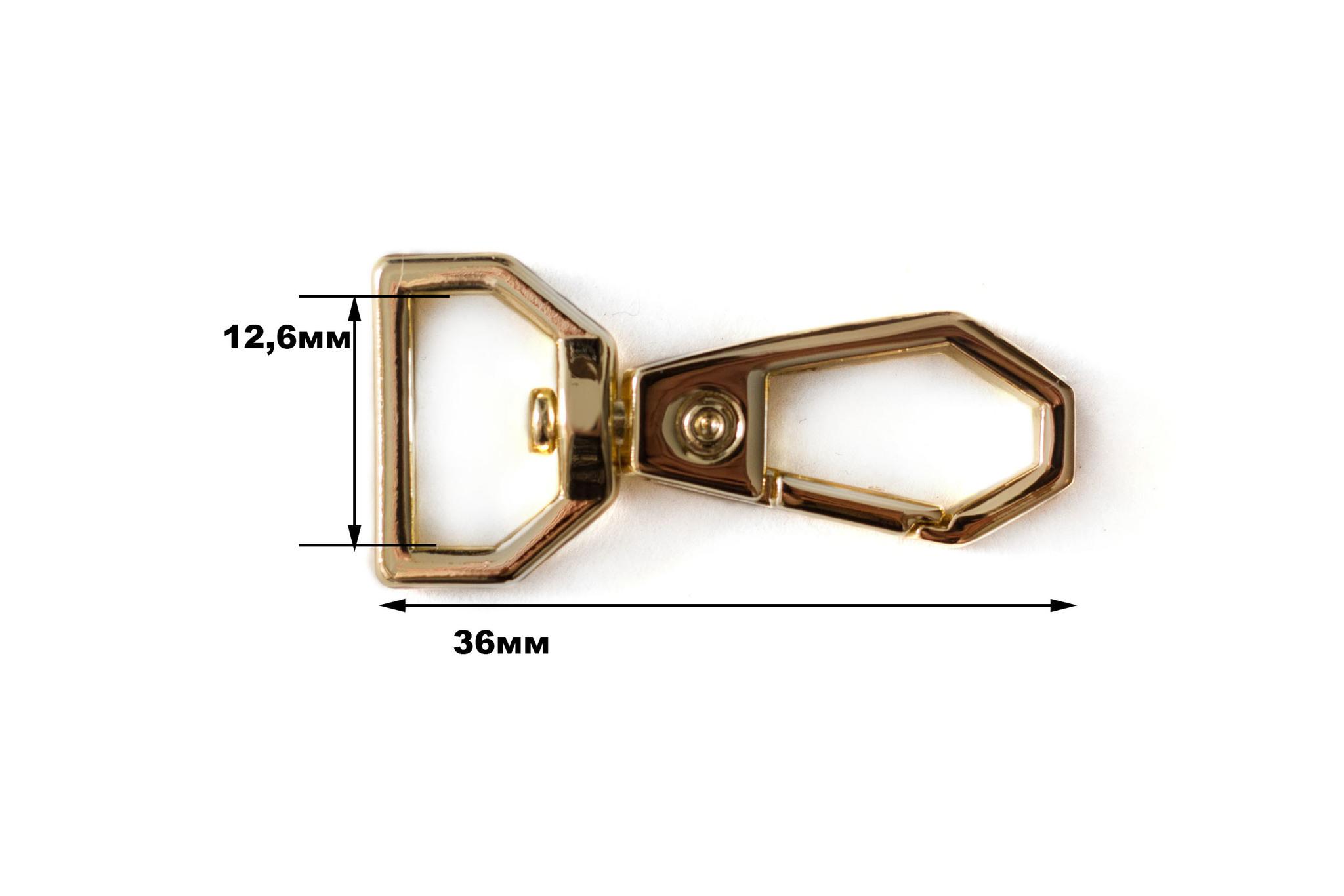 Карабин 12,6 мм, золото
