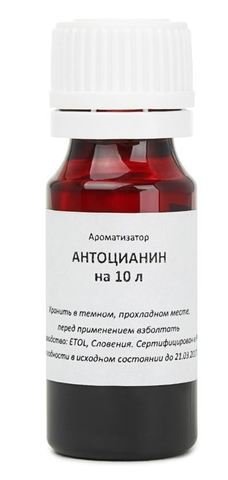 Вкусоароматический концентрат Антоцианин на 10 л