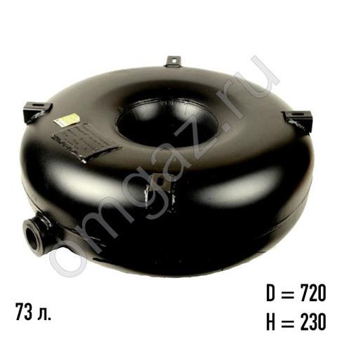 Баллон газовый ТОР (наруж) АГТ-73/1  д. 720