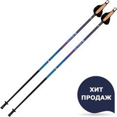 Скандинавские палки NORD.EX Nordic Pro Stride X1 Carbon 80% Финляндия цельные