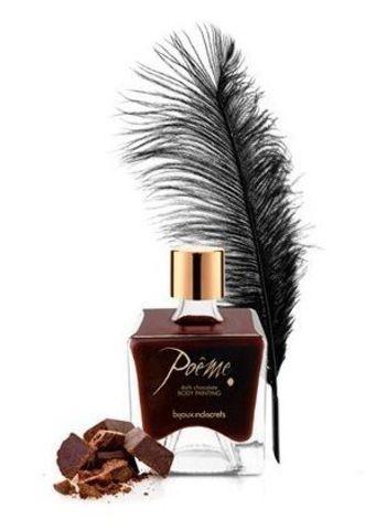 Краска для тела POEME DARK CHOCOLATE с ароматом шоколада - 50 гр.