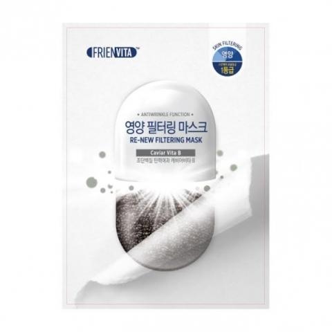 Тканевая маска Re-New Frienvita Обновляющая маска-фильтр с витамином B и черной икрой