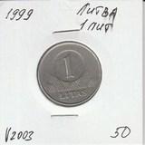 V2003 1999 Литва 1 лит