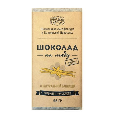Шоколад на меду с  Ванилью 90 г.