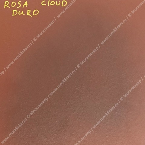 Ceramika Paradyz - Cloud Rosa, 300x300x11, артикул 26 - Плитка базовая гладкая