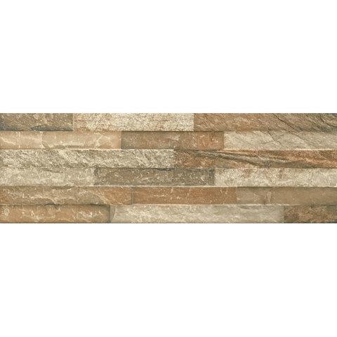 Cerrad Kallio, Terra 3751 - Цокольная плитка 45х15х0,9