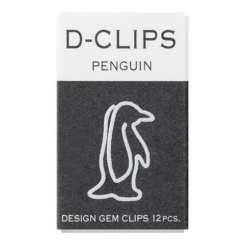 Скрепки Midori D-Clips Penguin (12 шт.)