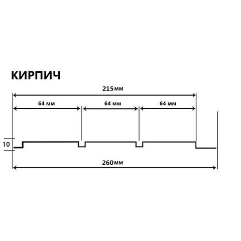Фасадные панели (Цокольный Сайдинг) Доломит Кирпич Шампань