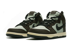Nike Dunk High Retro 'Brown/Grey'