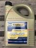 SwdRheinol Primus VS SAE 0W-40 (4л)
