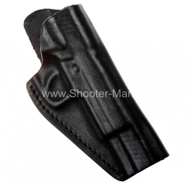 Кобура кожаная для пистолета Гроза - 05 поясная ( модель № 17 )