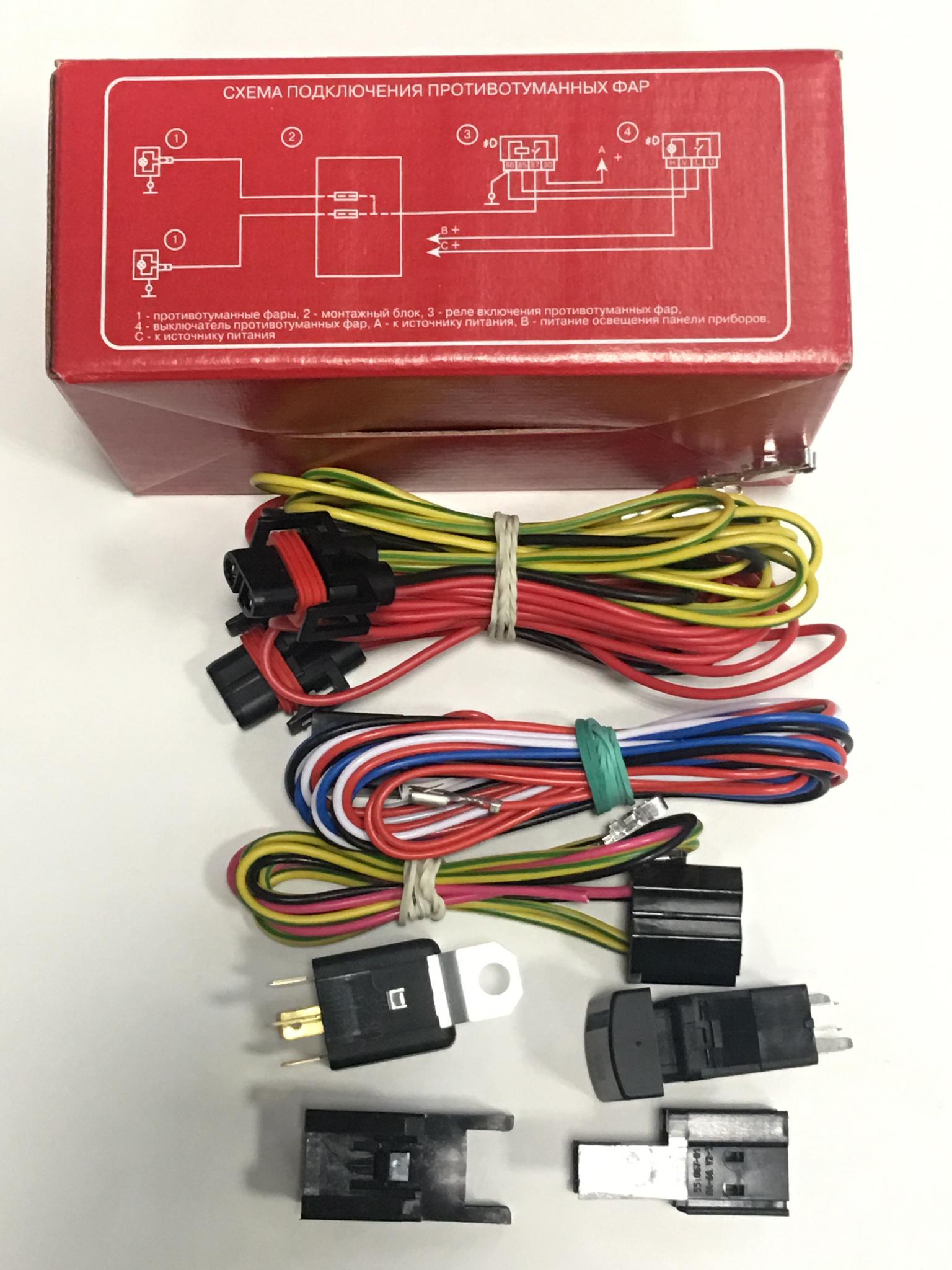 Монтажный набор для подключения противотуманных фар Лада Гранта FL - кнопка с белой подсветкой