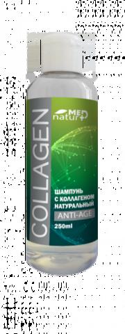 Шампунь для волос натуральный с коллагеном 250мл Институт натуротерапии ТМ Натурмед