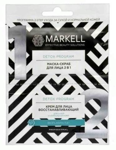 Markell Detox Программа 2-STEP ухода за сухой и нормальной кожей (маска,крем)7мл+4мл
