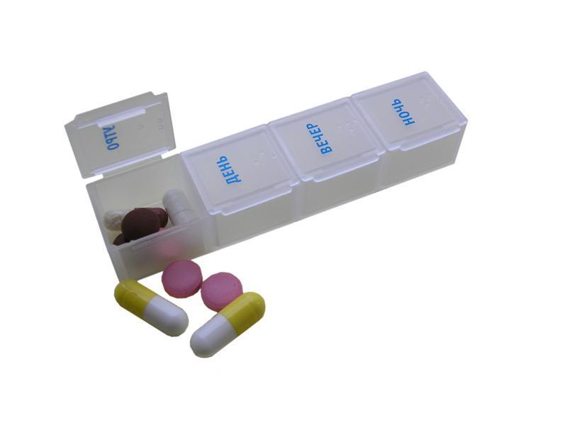 """Для красоты и здоровья Таблетница """"Пилл Бокс"""" на 1 день tabletniza_Pillbox.jpg"""