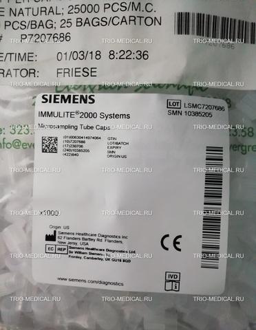 10385205/6604470 (LSMC12193) Крышки к пробиркам для микрообъемов / Microsample tube caps (1000 шт) - Сименс Хелскэа Диагностикс Инк., США