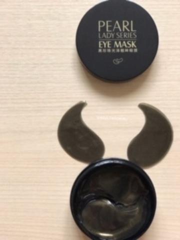 Увлажняющие гидрогелевые патчи с экстрактом чёрного жемчуга   IMAGES  для области вокруг глаз