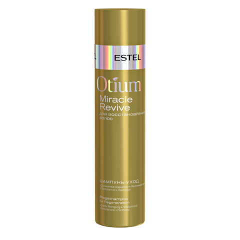 Шампунь-уход для восстановления волос OTIUM MIRACLE REVIVE, 250 мл
