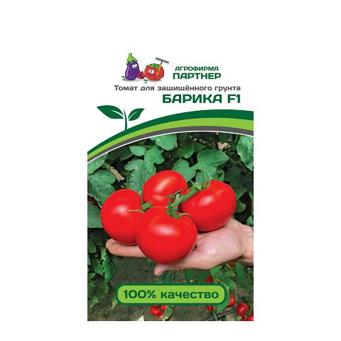 Барика F1 5шт 2-ной пак томат (Партнер)