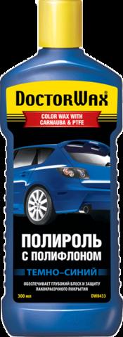 8433 Цветная полироль с полифлоном. Темно-синяя  DARK BLUE / COLOR WAX WITH CARNAUBA & P, шт
