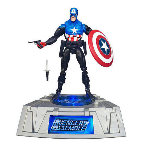 Marvel Collectors Base Light-up Figure - Captain America