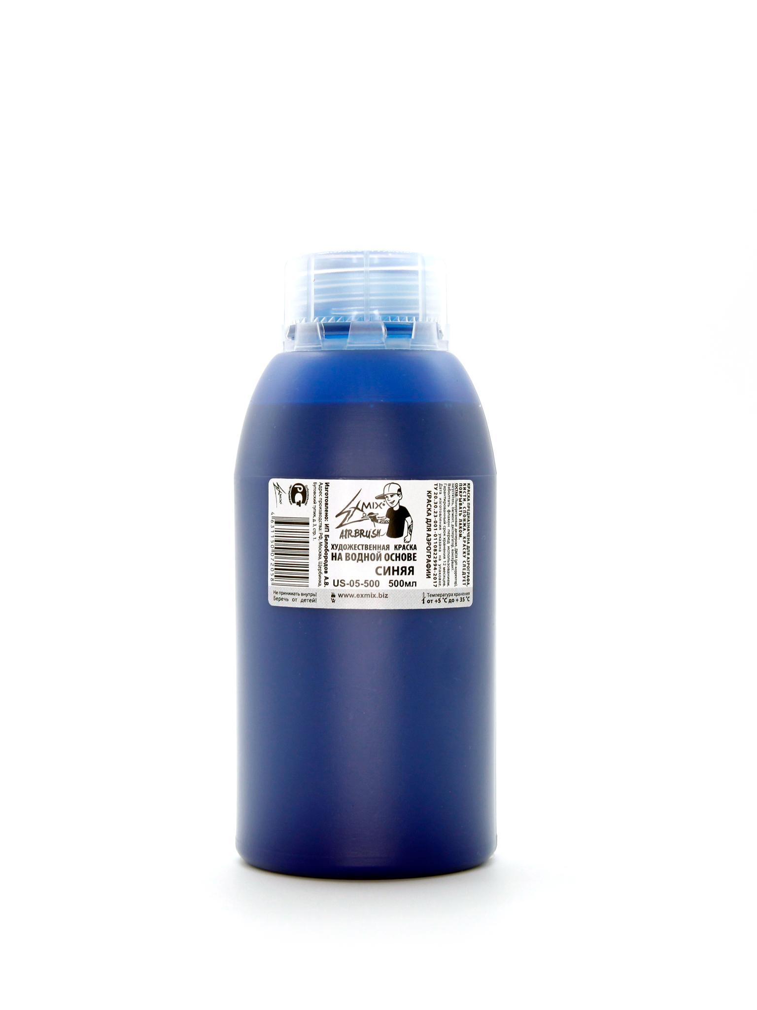 Краска Exmix Краска укрывистая Exmix 05 Синий 500 мл US-05-500.jpg