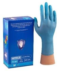 Перчатки Safe&Care Голубые TN 303 (200 шт.)Размер: XS