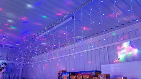 Бахрома светодиодная уличная 6*0,7м 300LED синий
