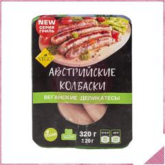 австрийские колбаски