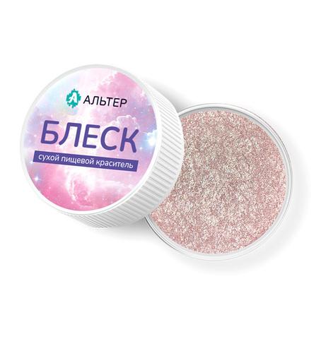 Сухой пищевой краситель Альтер БЛЕСК Сирень-Персидская 5 гр