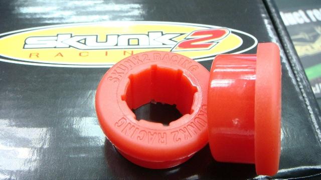 Полиуретановые втулки для рычагов SKUNK2