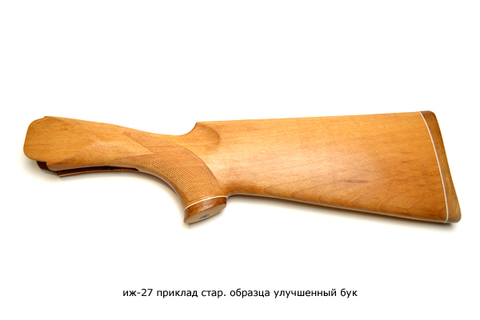 Приклад МР-27 (ИЖ-27) старого образца улучшенный орех