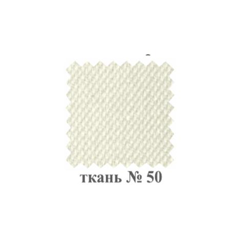 Стул М19 деревянный слоновая кость, ткань 50
