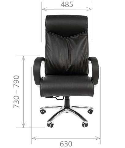 СН-420 Кресло руководителя (CHAIRMAN)