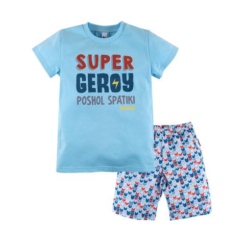 Bossa Nova Детская пижама Super Geroy Blue