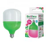 Фитолампа для растений LED-M80-20W