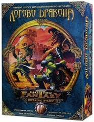 Набор Битвы Fantasy «Логово дракона»