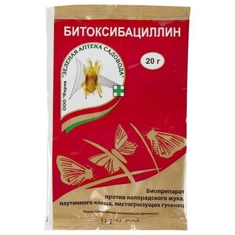 Битоксибациллин 20гр