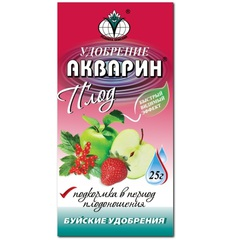 """АКВАРИН"" плод (20 гр.)"