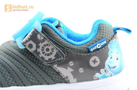 Светящиеся кроссовки для мальчиков Фиксики на липучках, цвет темно серый, мигает пряжка на липучке. Изображение 12 из 16.