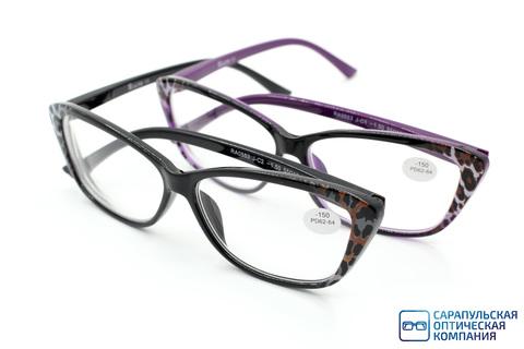 Очки готовые для зрения RALPH 0553