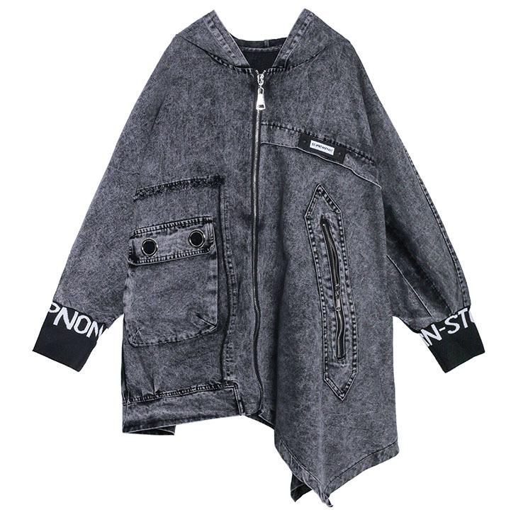 Куртка «DOON»