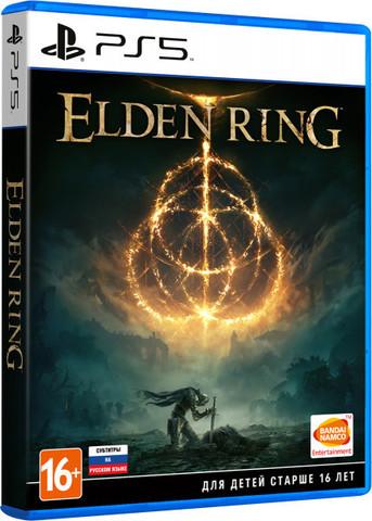 Elden Ring (PS5, русские субтитры)