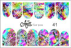 Слайдер наклейки Arti for you №41