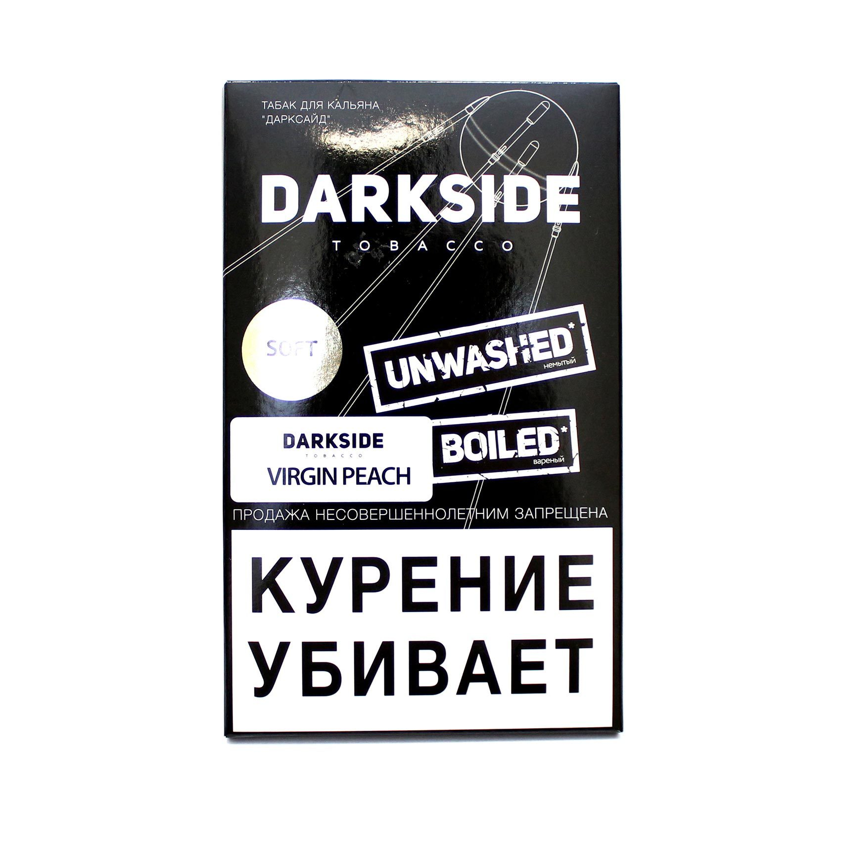 Табак для кальяна Dark Side Soft 100 гр. Virgin Peach